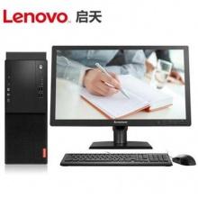 联想电脑启天M415-N000(I5-6500/4GB/1TB/DVDRambo/GT730/1GB/win7H64位/Lenovo21.5液晶)